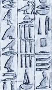 Hieroglyphics showing nine flags